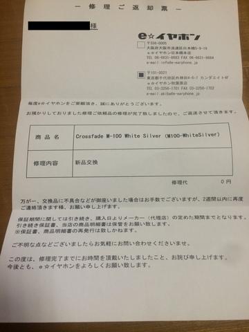 IMG_4559.JPG